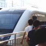High Speed Chinese Train