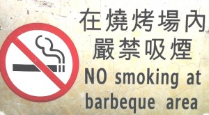 Hong Kong No Smoking Beach Sign